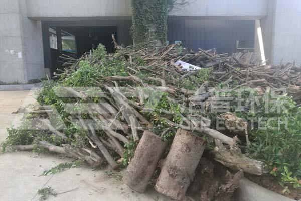 园林木材破碎机